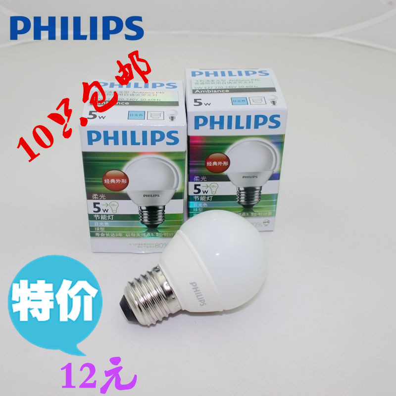 Philips energy saving lamps e27 screw energy saving lamps pyriform w e27 energy saving lamps soft spherical white specials