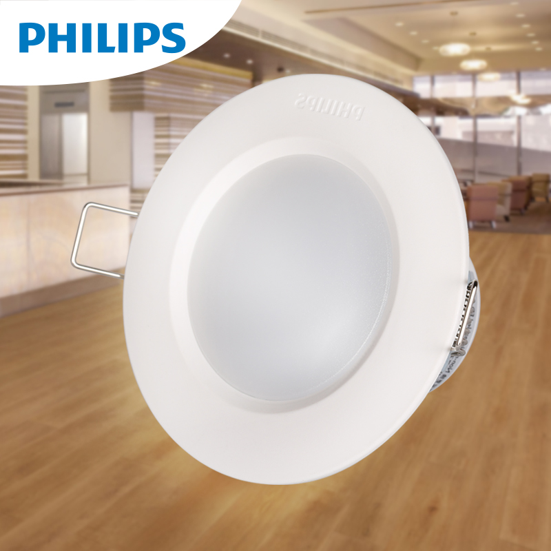 Philips flash asahi generation led downlight 2.5 hole eight to nine centimeters fogging a full integration with driver