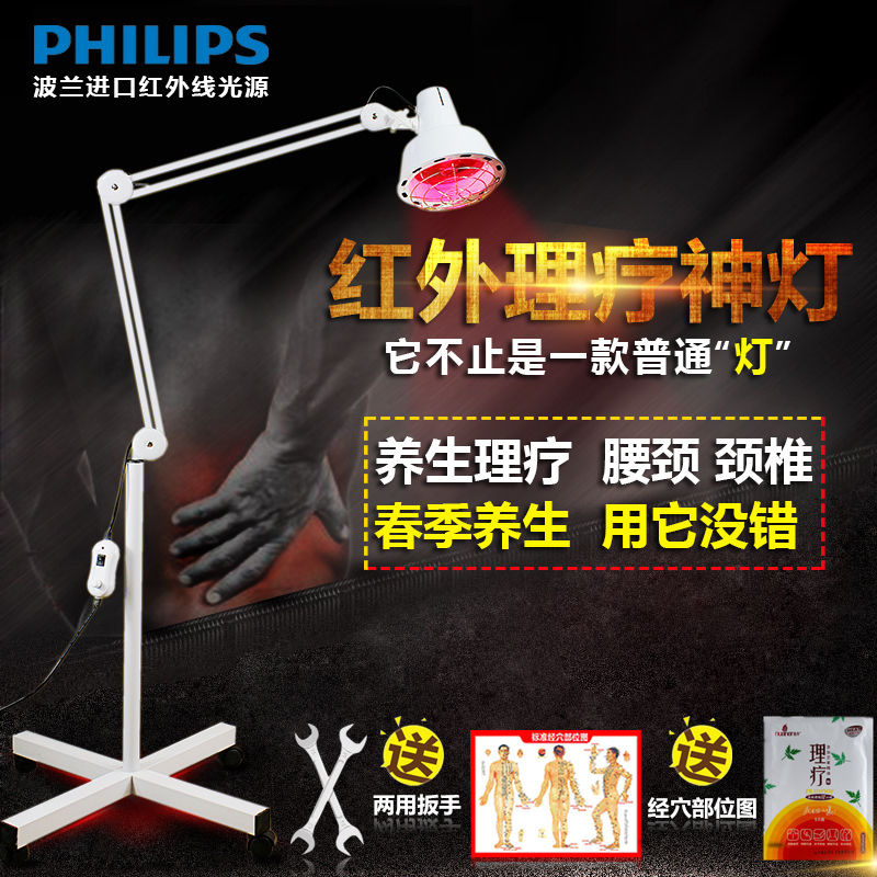 Philips infrared therapy lamp infrared lamp medical diathermy physiotherapy home electric heat lamp bulb