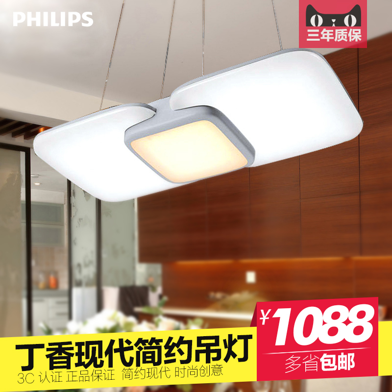 Philips led ceiling lamp bedroom lamp creative restaurant lights living room lamp dimmable lamp chandelier cloves 60134