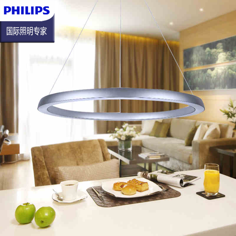 Philips led chandelier modern minimalist luxury fashion creative living room dining room chandelier light chandelier jane round