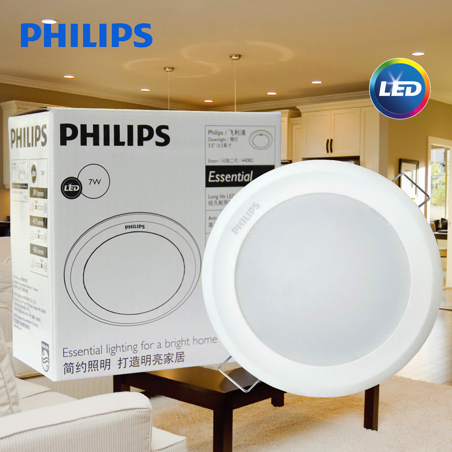 Philips led downlight 2.5 w full set of second generation of flash asahi inch thin ceiling lights fogging hole 7-8 centimeters