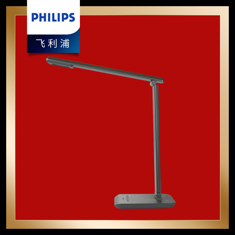 Philips led eye lamp touch dimmer work study creative bedside lamp usb lamp to prevent myopia lens white