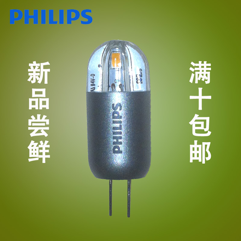 Philips led lamp beads 1.2 w led bulb led light bulb g4 led lamp beads crystal lamp pins 12v2w