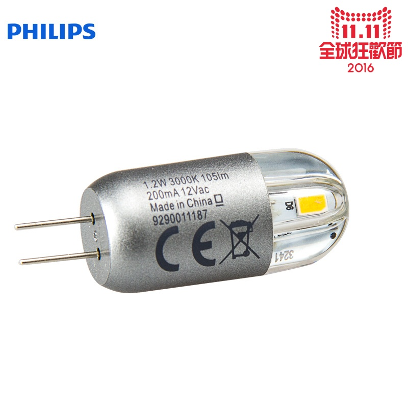 Philips led lamp beads g4 lamp beads 12v1. \ w pins spotlight lamp bulb crystal light bulb g4 gu5.3