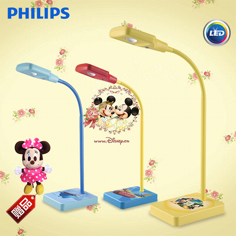 Philips led lamp disney mickey minnie cars frozen cartoon eye study lamp