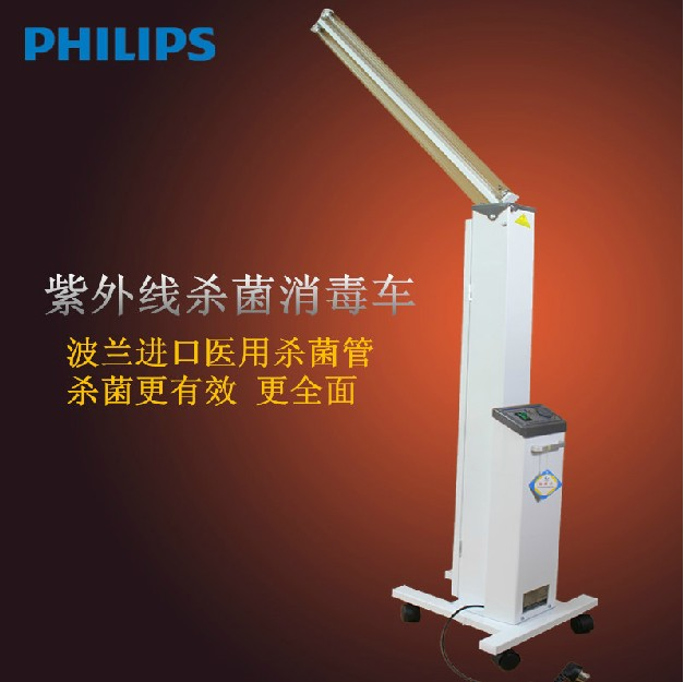 Philips mobile home ultraviolet light disinfection uv disinfection car kindergarten ultraviolet sterilization car