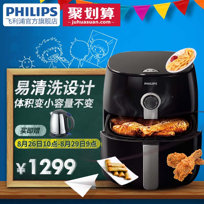 Philips/philips HD9621/11 upgrade multifunction air fryer fryer without oil genuine home