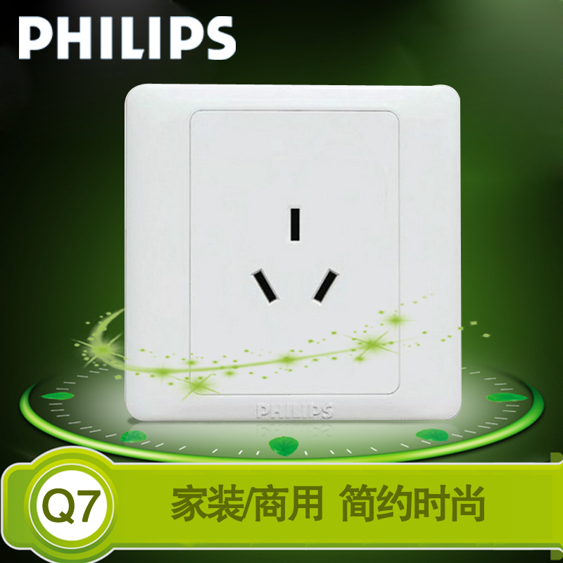 Philips/philips q7 slim series 10a three pole socket q7-810v power authentic