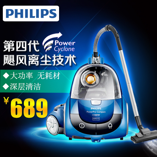 Philips vacuum cleaner fc8471 bagless vacuum cleaner household power mute operation radius of large shipping