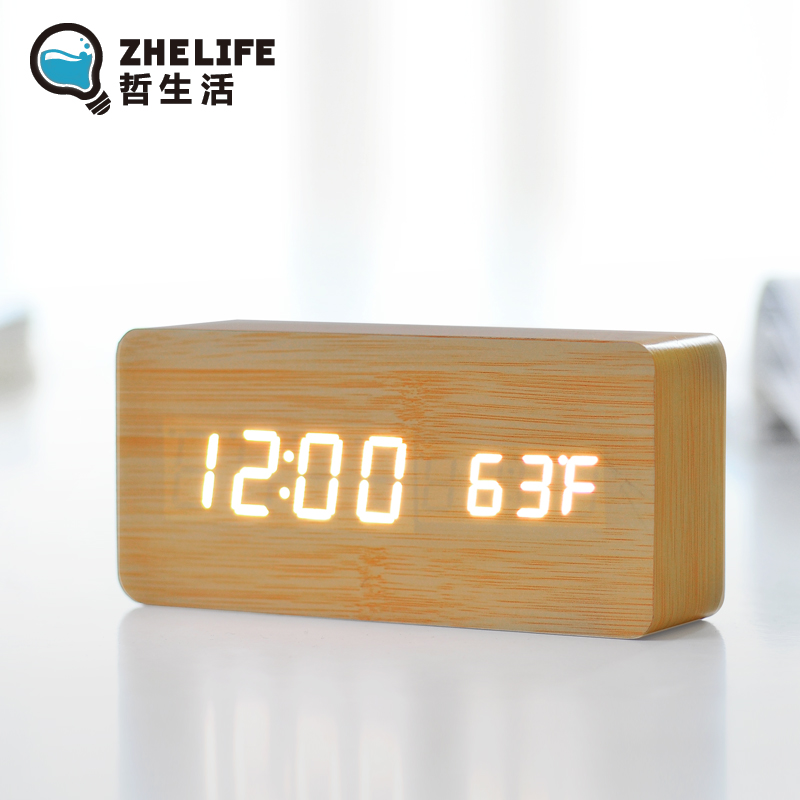 Philosophy of life wood creative fashion personality cute alarm clock mute lazy luminous led electronic clock bedside students