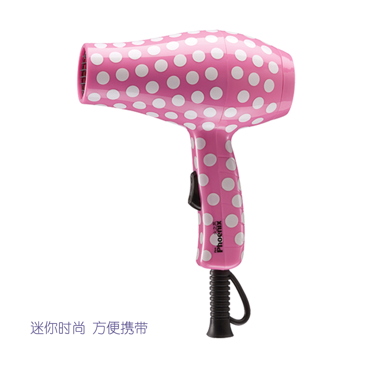 Phoenix fire 108b dryer compact mini fashion travel portable mini home hot air hair dryer drum