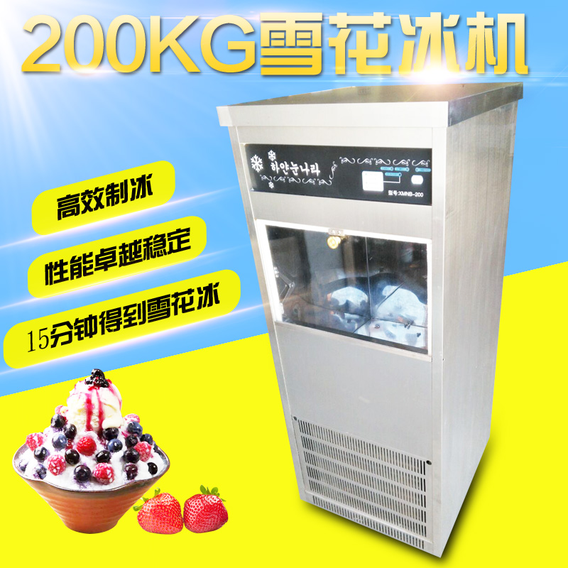 Photosynthetic commercial ice machine ice machine ice machine ice machine ice machine ice machine rain snow and ice machine stainless steel ice system Ice machine ice machine ice machine