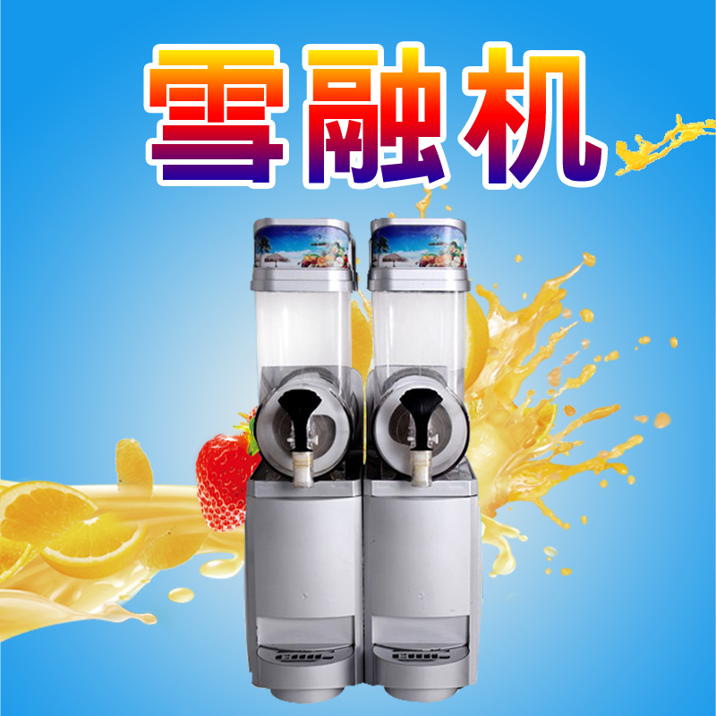 Photosynthetic commercial twin snow snow mud mud snow melting machine snowflakes machine beverage machine drink machine feeding machine full Automatic smoothie machine