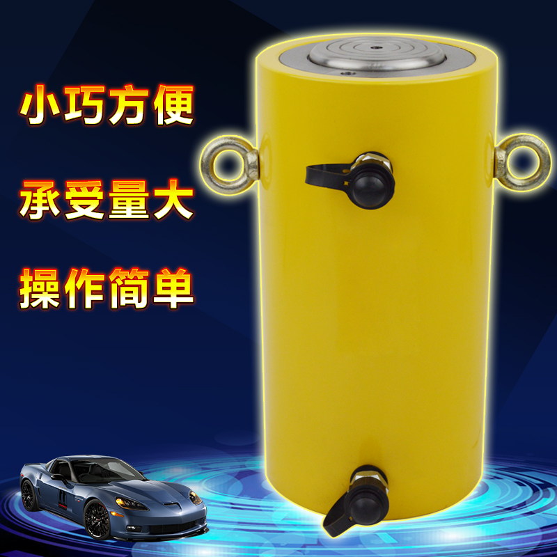 Photosynthetic electric double loop t to 320 tons of large tonnage hydraulic oil hydraulic jack cylinder industrial lifting tools