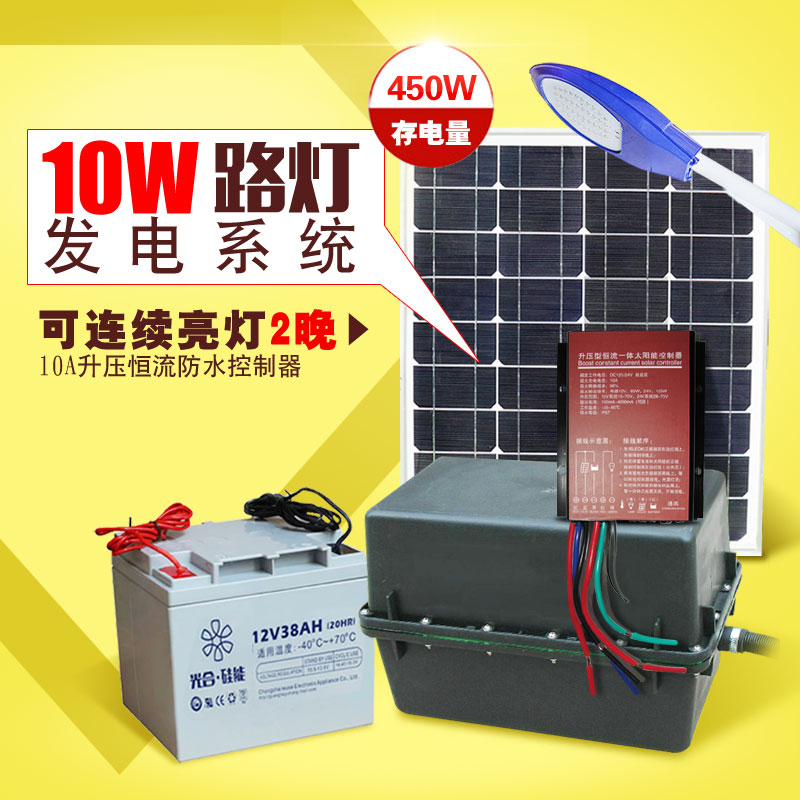 Photosynthetic silicon can w v volt outdoor lights garden lights solar street lighting system solar led dimming system