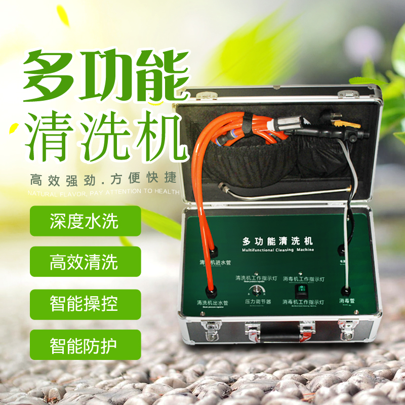 Photosynthetic versatile air cleaning machine washing machine water heater electric water heater water cleaning machine cleaning machine