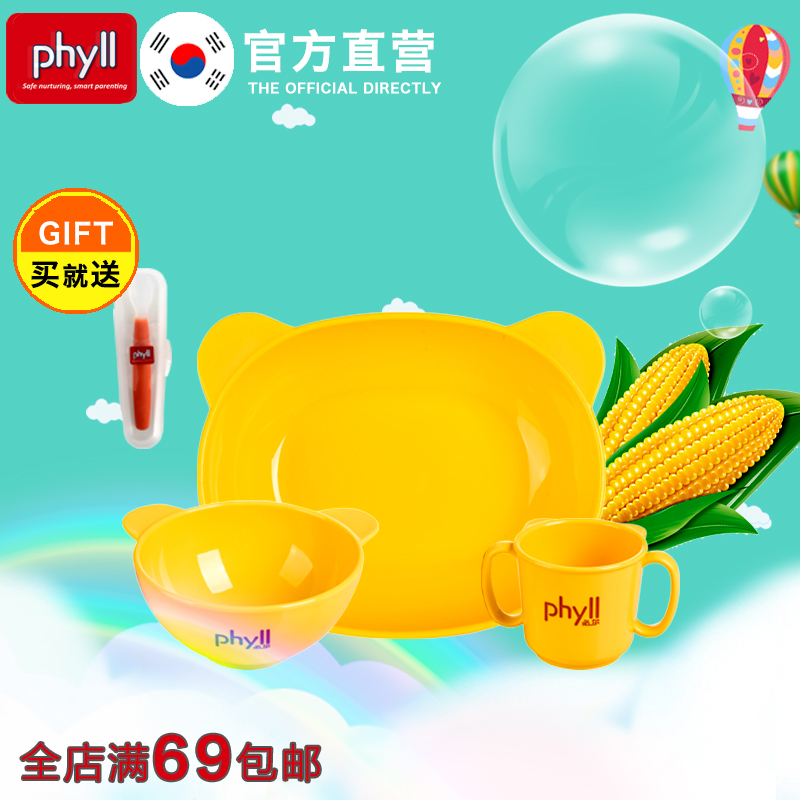 Phyll will be in seoul ecological baby corn cutlery combination watercups south korean imports of corn bowl bowl baby cutlery 3