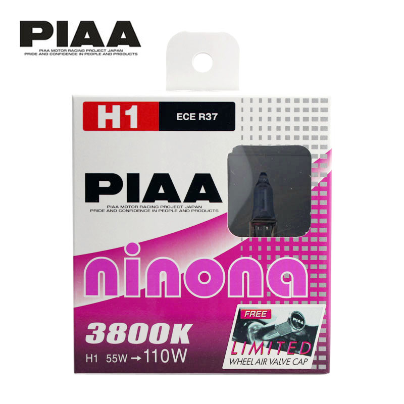 Piaa car nm23-h1 HE-741 brightening halogen lamp 55 w 3800 k yellowish white