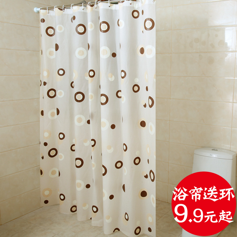 Pick and choose thick waterproof mildew shower curtain home hotel window shading curtain cloth curtain curtain curtain coffee ring
