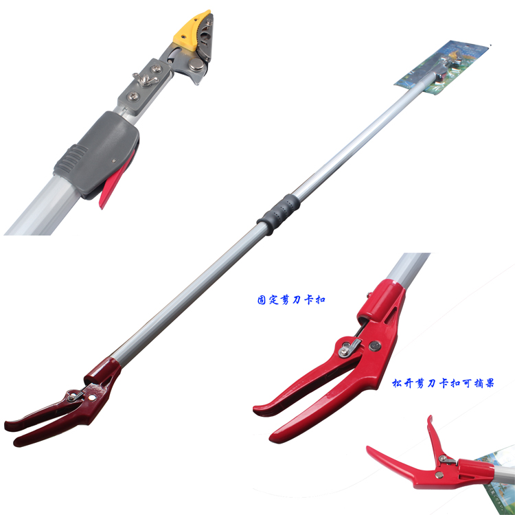 Picking fruit picking scissors lopper altitude picking fruit picking scissors cut two m long telescopic scissors picking fruit picking longan