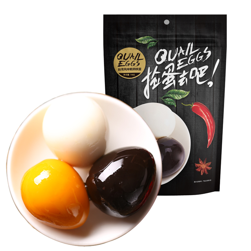 Pickle lake xianggong quail egg spiced corned ferritin eggs egg rellenitos 148g bags hunan specialty zero food snack