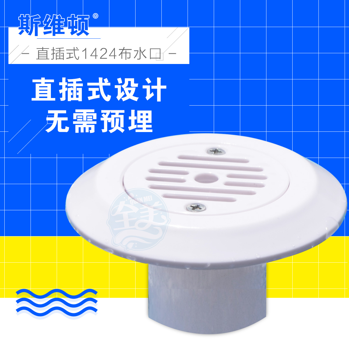Piece swimming pool water pool outlet sp-1424 adjustable inline style pool cloth outlet to outlet