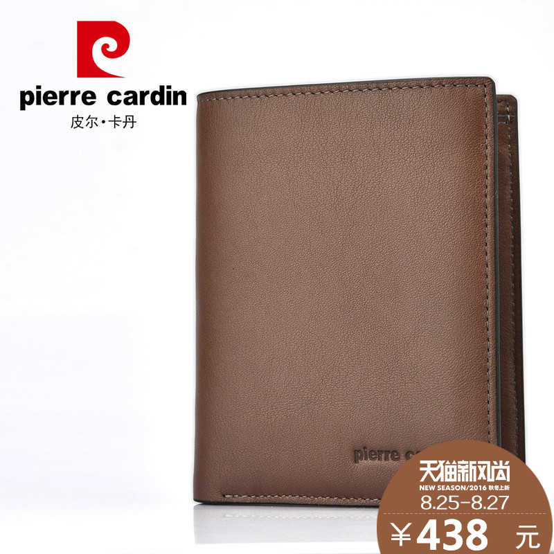 Pierre cardin/pierre cardin leather wallet zipper wallet men short paragraph genuine business soft surface within