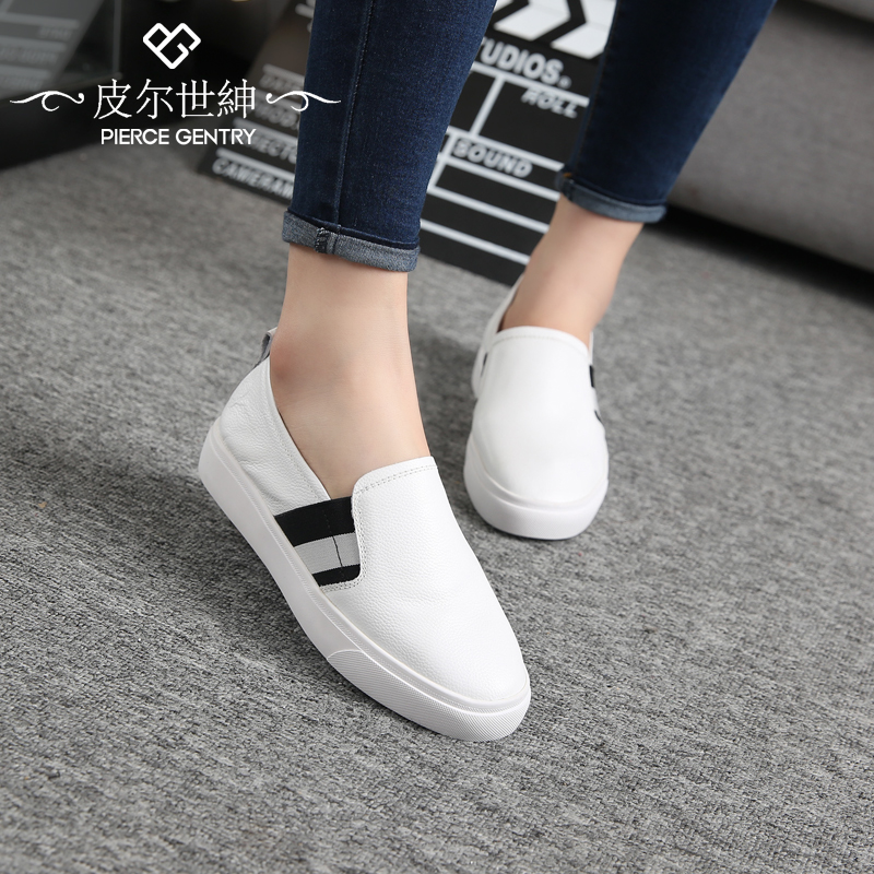 Pierre world gentry 2016 spring new shoes loafers lazy shoes female korean flat shoes casual white shoes