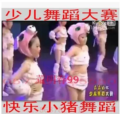 Pig costumes for children dance performance clothing children happy pig pink pig cartoon animal suits clothes