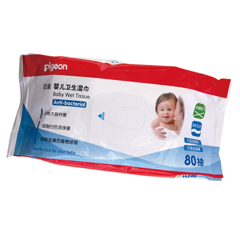 Pigeon baby wipes sanitary wipes 80 portable baby wipes baby wipes carry loaded