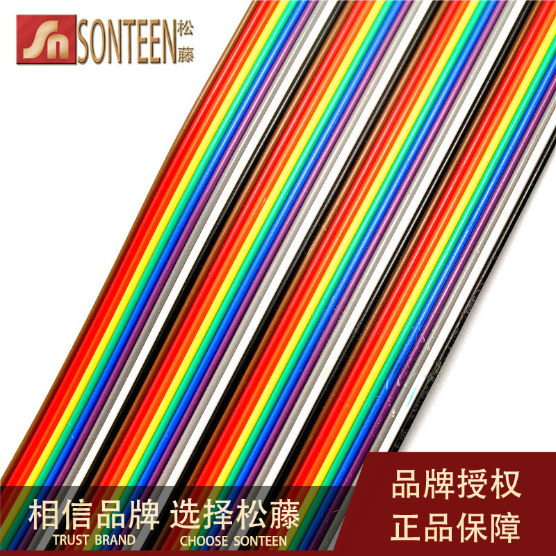 Pine vine | p p color cable rehearsal rehearsals line dupont line imported material 1 m free shipping