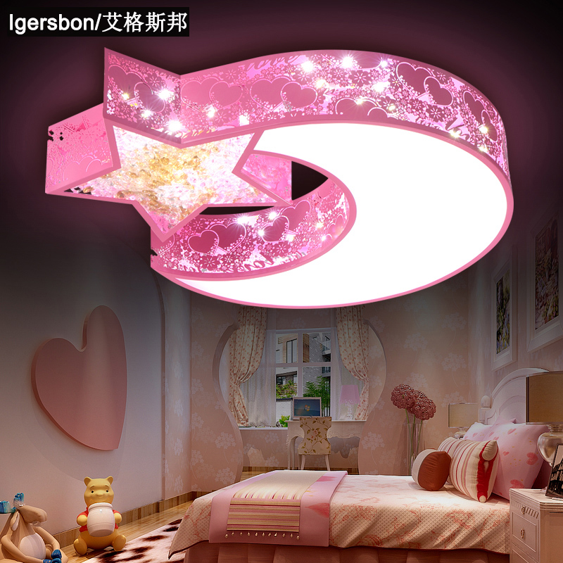China Pink Bedroom Kids, China Pink Bedroom Kids Shopping Guide at ...