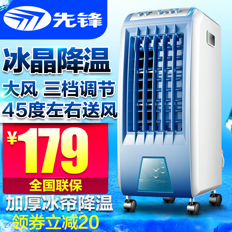 Pioneer air conditioning fan single cooling fan mobile water chiller DG3302 small household air conditioning cooling fan