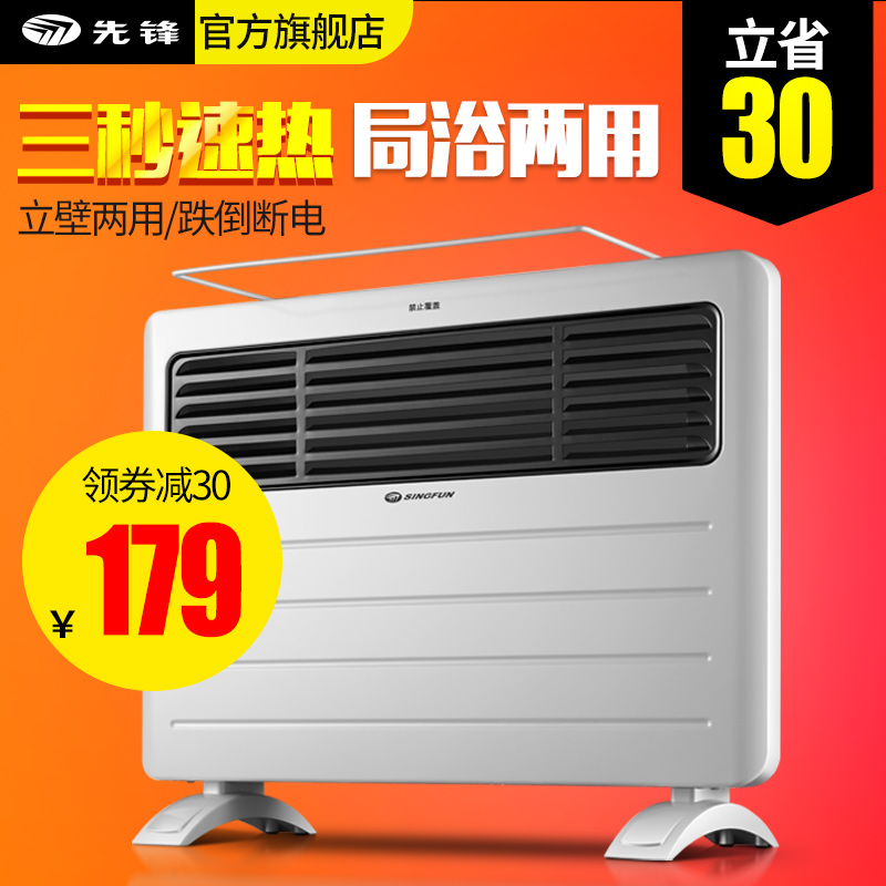 Pioneer heater fast heat oven convection heater fast heat oven office heater heater ranks bath home dual