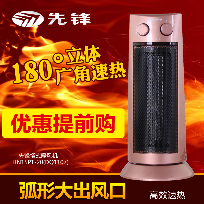 Pioneer heater ptc ceramic heater heater home office electric foot warmer heating electric heating furnace tower hot air