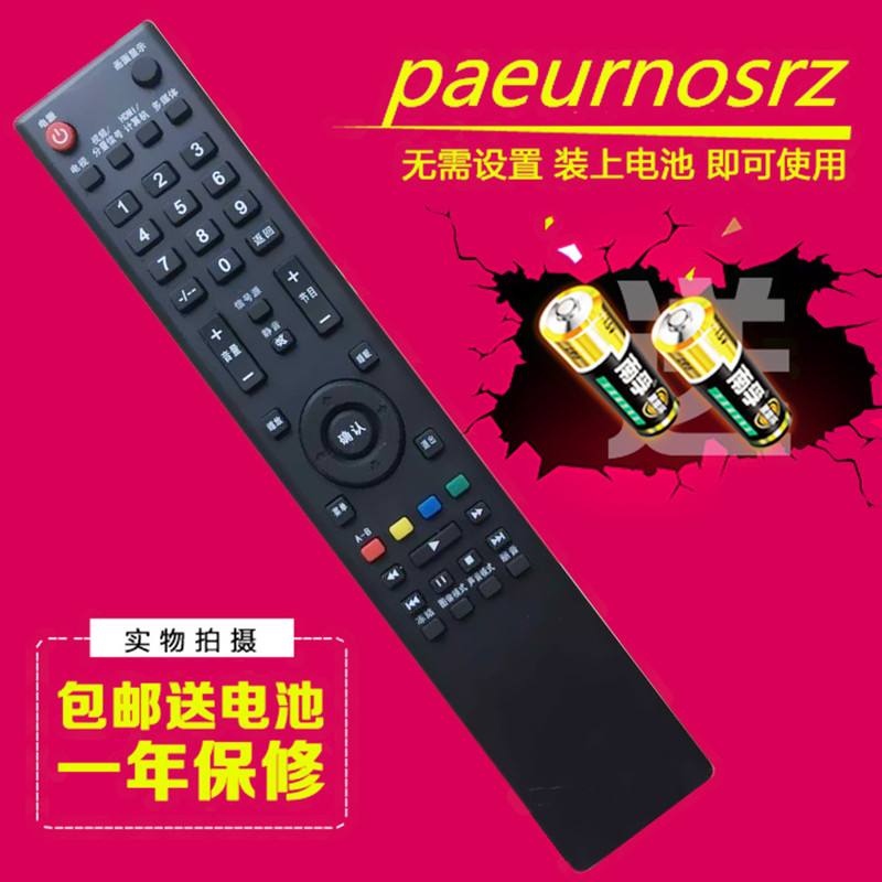 Pioneer/pioneer led-42k200d LED-46E600D 3d tv remote control
