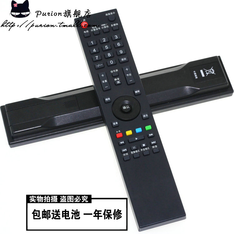 Pioneer/pioneer led tv remote control led-32b500 led-39b500 led-42b500