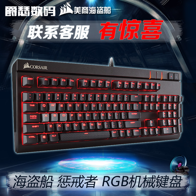 Pirates punish those rgb mechanical keyboard backlit gaming keyboard cherry red green axis axis axis axis tea