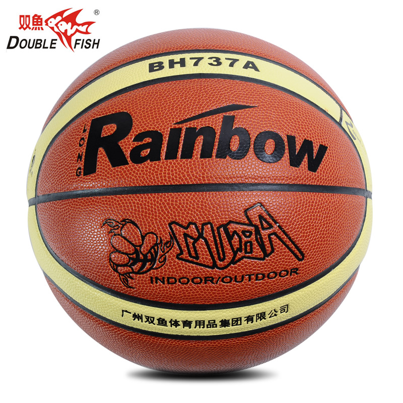 Pisceswoman bh737a indoor and outdoor basketball on 7 pu leather wear and strong sense of cement lanqiu genuine