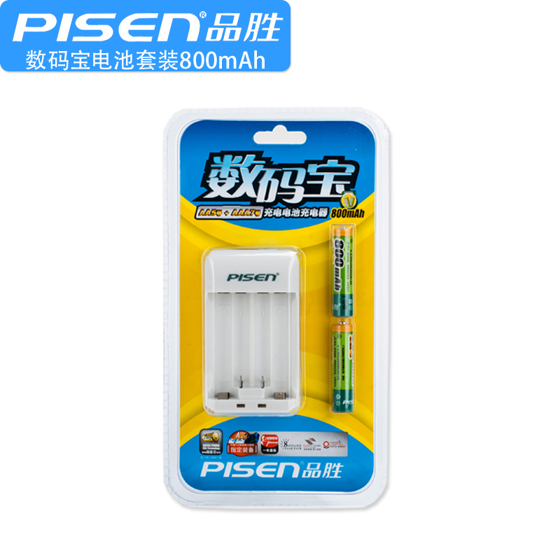 Pisen digital treasure 7 rechargeable battery charger kit no. 2 section 800 mah aaa nimh rechargeable batteries