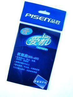 Pisen product wins psp screen protector 4.3 inch widescreen screen film screen protector film