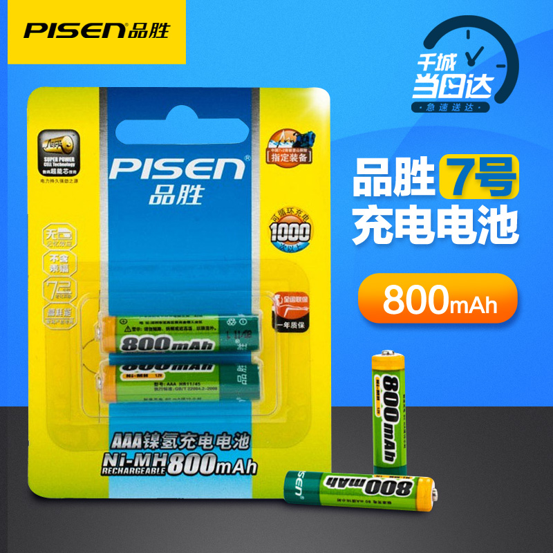 Pisen rechargeable battery on 7 rechargeable batteries mah nimh rechargeable batteries aaa rechargeable battery genuine