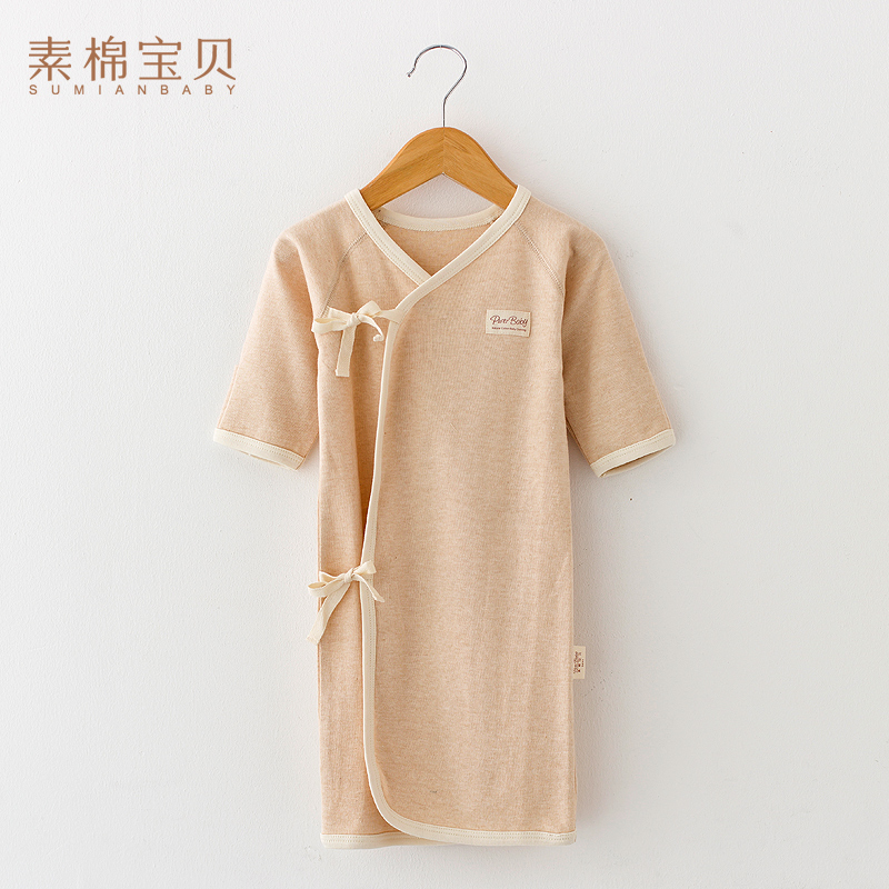 Plain cotton baby baby baby pajamas baby siamese cotton pajamas nightgown bathrobe children newborn infants and children sleeping bags in autumn
