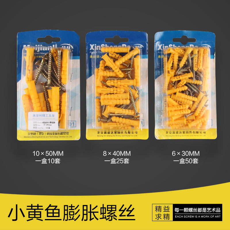Plastic expansion pipe expansion sleeve expansion screws expansion bolt expansion plugs with self tapping screws 6mm8mm10mm 10mm