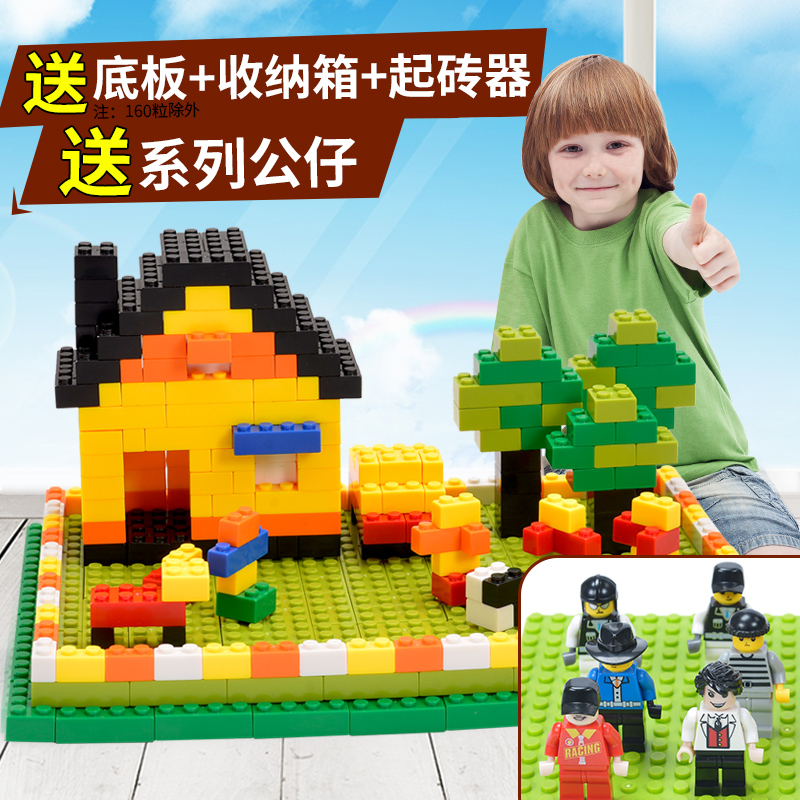 Plastic particles compatible with lego building blocks assembled fight inserted children's educational boys and girls under the age of children's toys 2-3-6