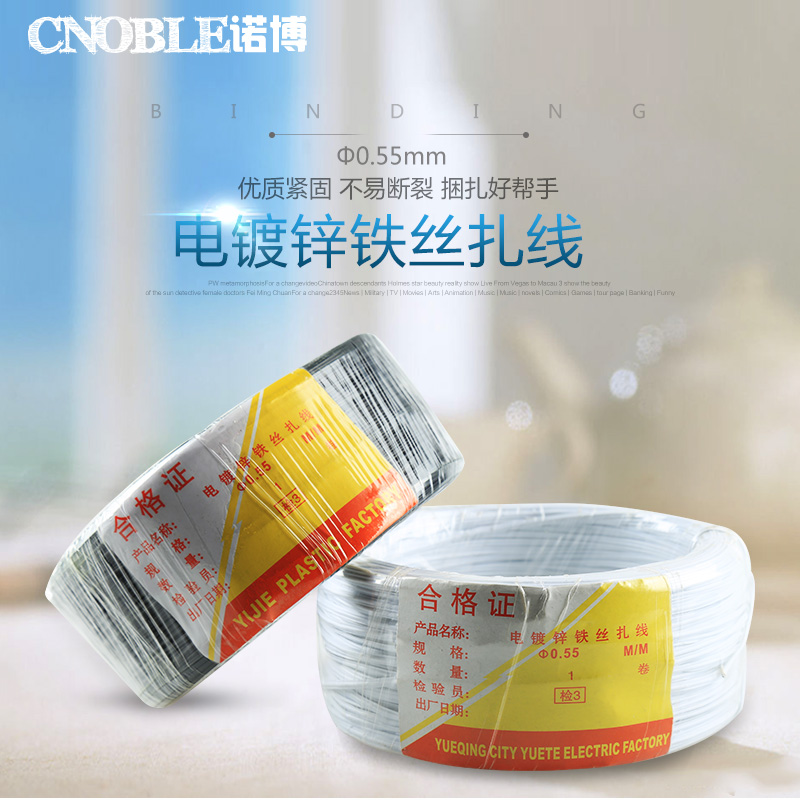 Plastic pvc plastic coated iron ligation banding with tie wire core norse galvanized iron si zhasi 0.55 black and white enlacing line
