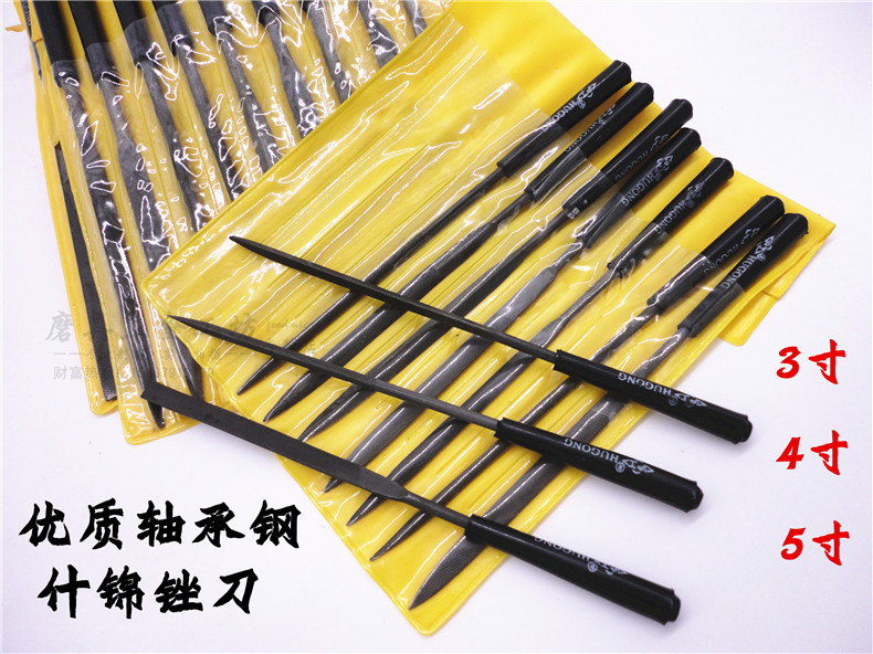 Plastic steel rasp model setback rasp file assorted plastic file flat head flat file square file semicircle suit triangle