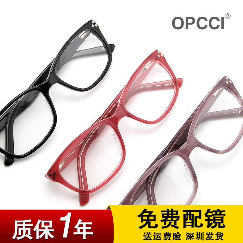 Plate full frame myopia frame glasses frame retro fashion tide big box eye box big european and american style male and female models korean fan Face