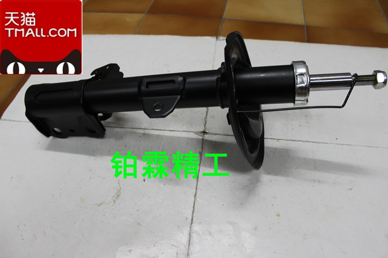 Platinum lin jonway ufo jonway a380 falcons shock machine before the machine before the front shock absorber